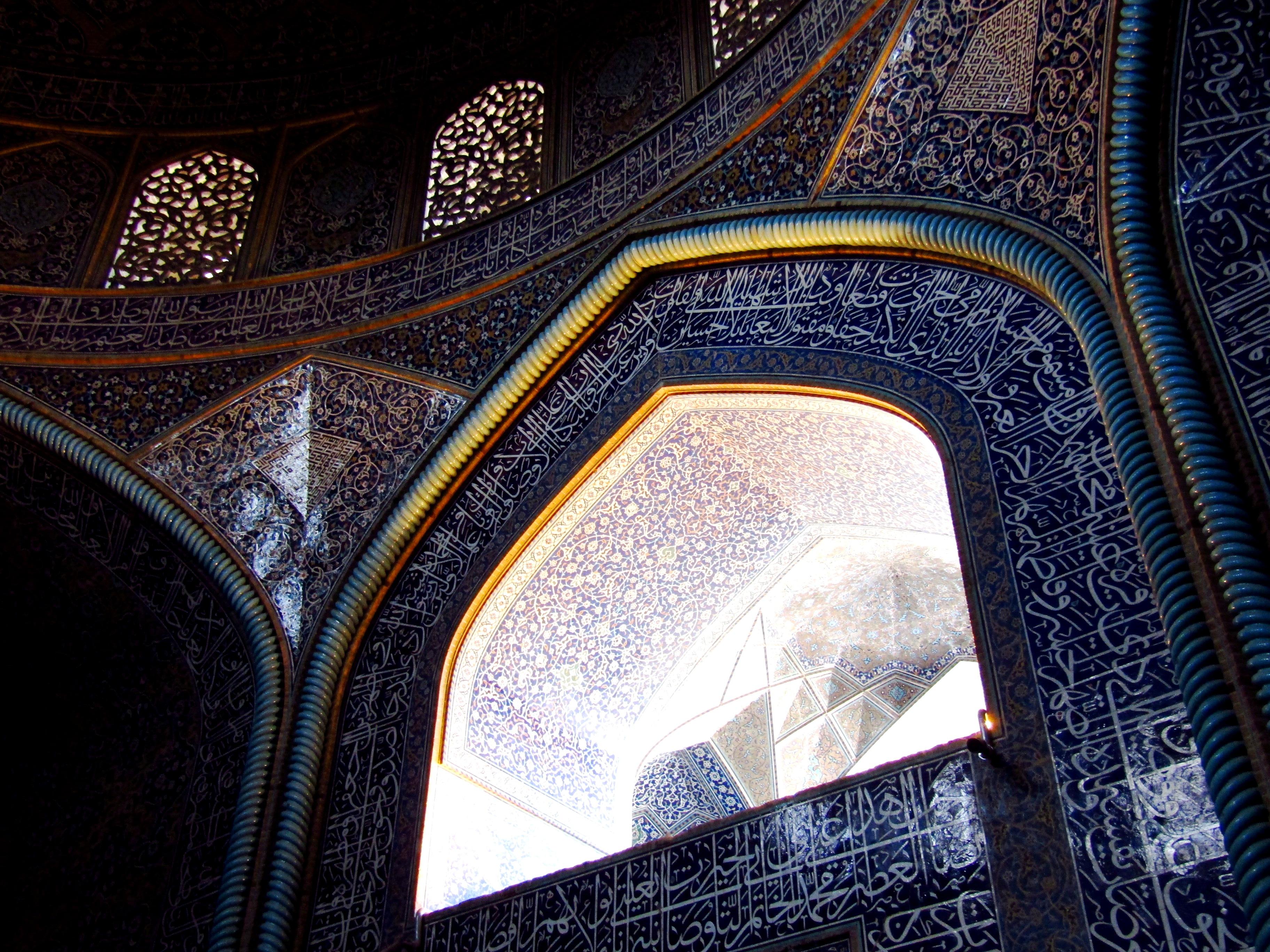 Inside Sheikh Lotfollah Mosque